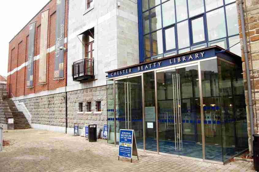 Photo of The Chester Beatty Library in Dublin.